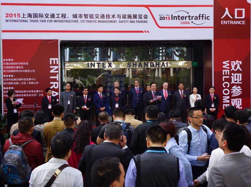 平安交通、智慧交通——2015上海国际交通工程、城市智能交通技术与设施展览会回顾