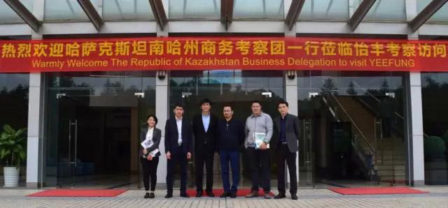 哈萨克斯坦商务考察团参观深圳怡丰公司