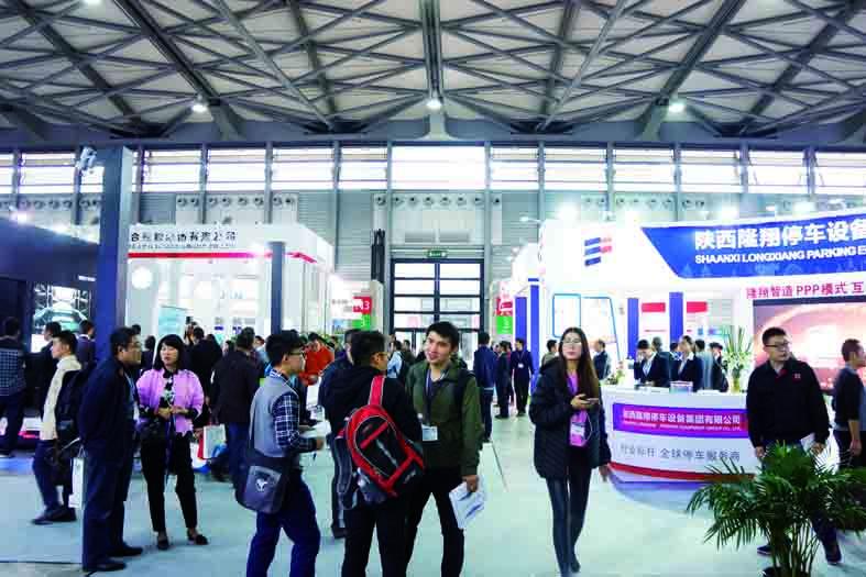 新能量 新台阶 新业绩——记2016上海国际绿色停车设备与技术展览会