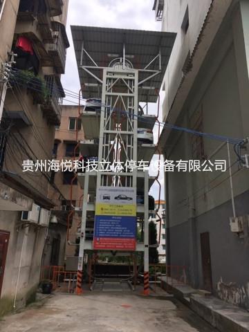 黄平县道路运输管理局机械停车场