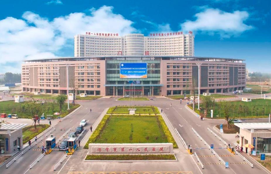 济宁第一人民医院停车场